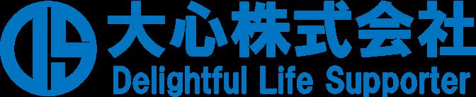 大心株式会社ロゴ