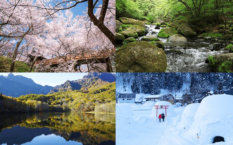 長野県の四季